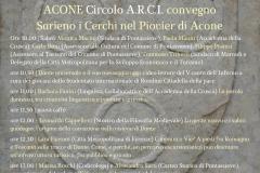 Dante Acone 12 settembre