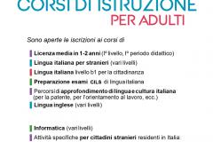Corsi istruzione per adulti 2021/2021