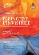 Pontassieve. Dipingere l'invisibile 2017
