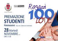 Ragazzi 100 e lode 2017 - Il Comune premia i giovani